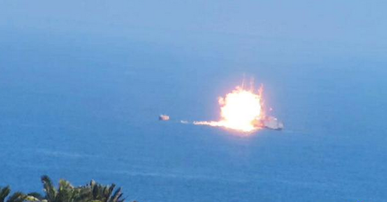 ISIS Claims It Destroyed Egyptian Navy Ship In Rocket Attack