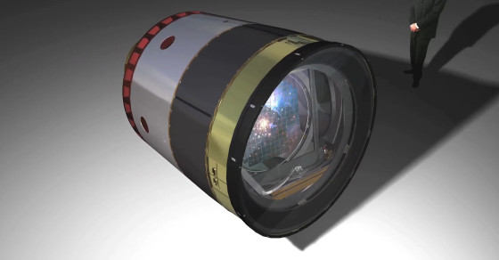 U.S. Is Building the World's Largest Camera