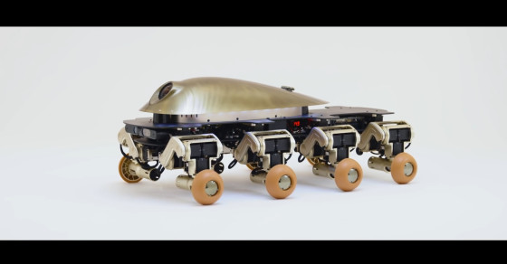 Insect-Like Robot Can Conquer Any Terrain