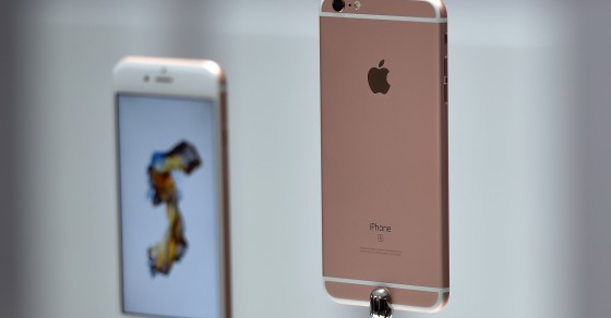 Chinese Sperm Banks Are Using iPhones To Lure Donors