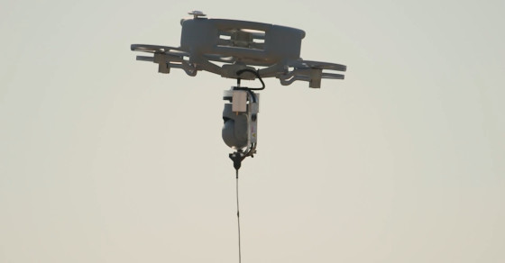 This Surveillance Drone Never Runs Out Of Power