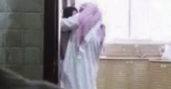 Here's One More Reason Not To Be A Woman In Saudi Arabia