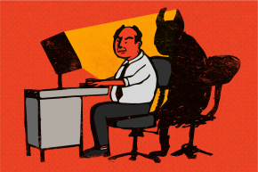 New Study Proves You Shouldn't Hire Jerks