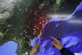 A Brief History Of North Korea's Nuclear Tests