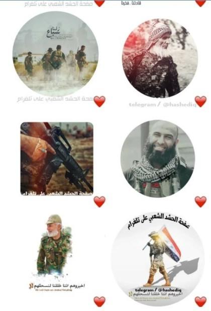 Shiite Militias telegram