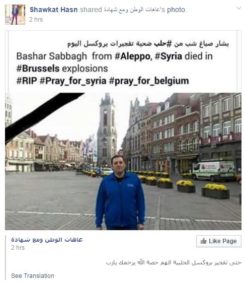 FB_Screenshot