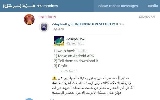 ISIS apk 3
