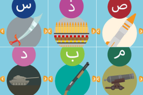 ISIS Releases Alphabet App For Very Young Recruits