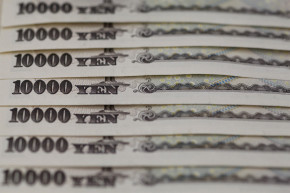 A Criminal Flashmob Stole $13M From Japanese ATMs