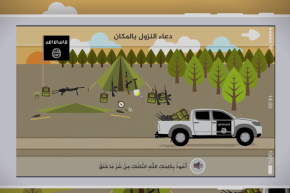 ISIS Unveils Prayer App For Kids Of The Caliphate