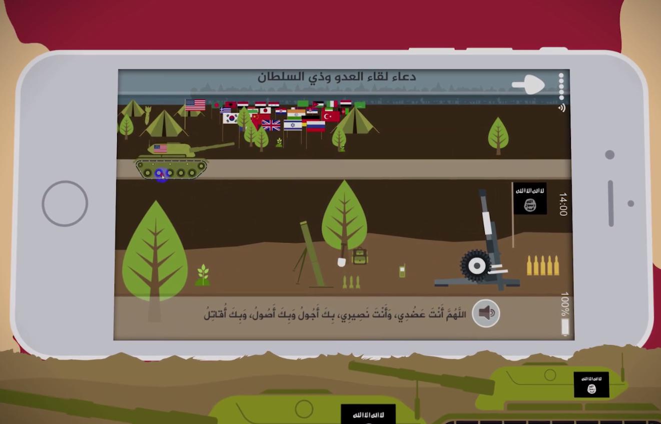 ISIS App