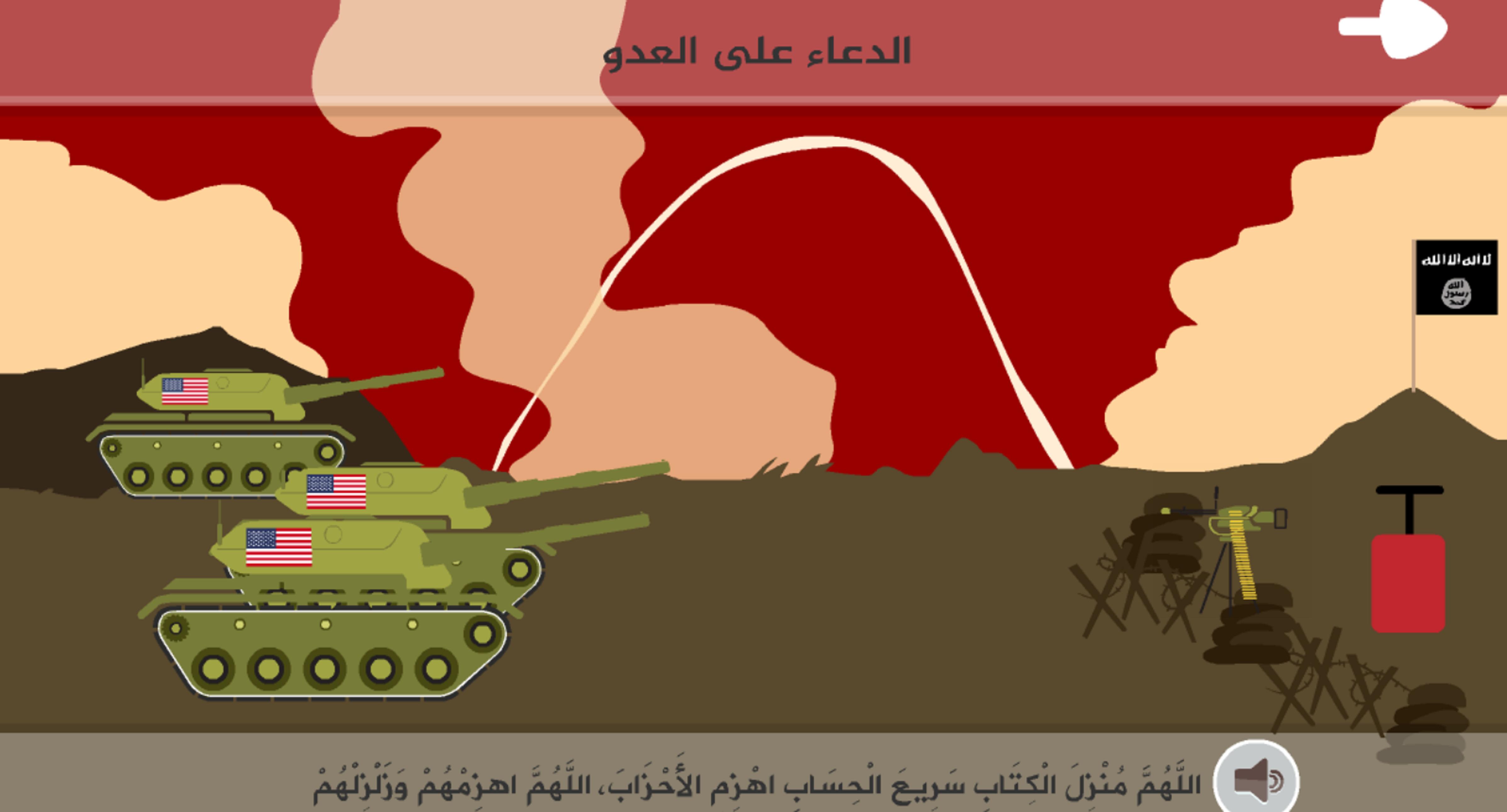 ISIS prayer app