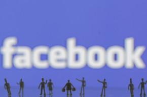 Report Details Lackluster Gains For Facebook Diversity