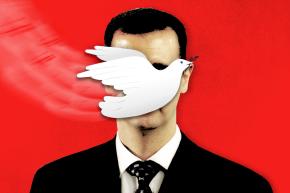 Peace Guitarist Becomes Assad Regime YouTube Troll Star