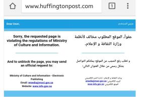Saudi Arabia's Censors Just Blocked The Huffington Post