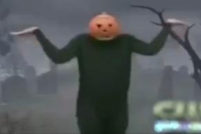 The Dancing Pumpkin Man Is Back To Haunt Your Dreams
