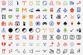 The Very First Emoji Are Now Part Of MoMA's Permanent Collection