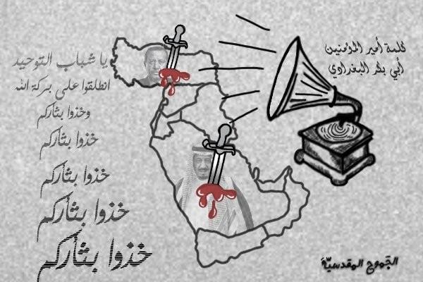 ISIS cartoon 7