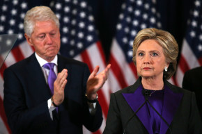 'Our Best Days Are Still Ahead:' Clinton Concedes In Emotional Speech