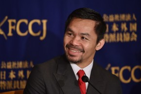 Manny Pacquiao Loves The Bible So Much He Might Marry It
