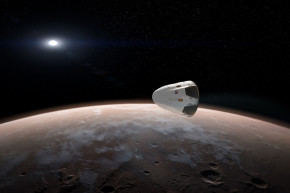 2016: The Year In Mars