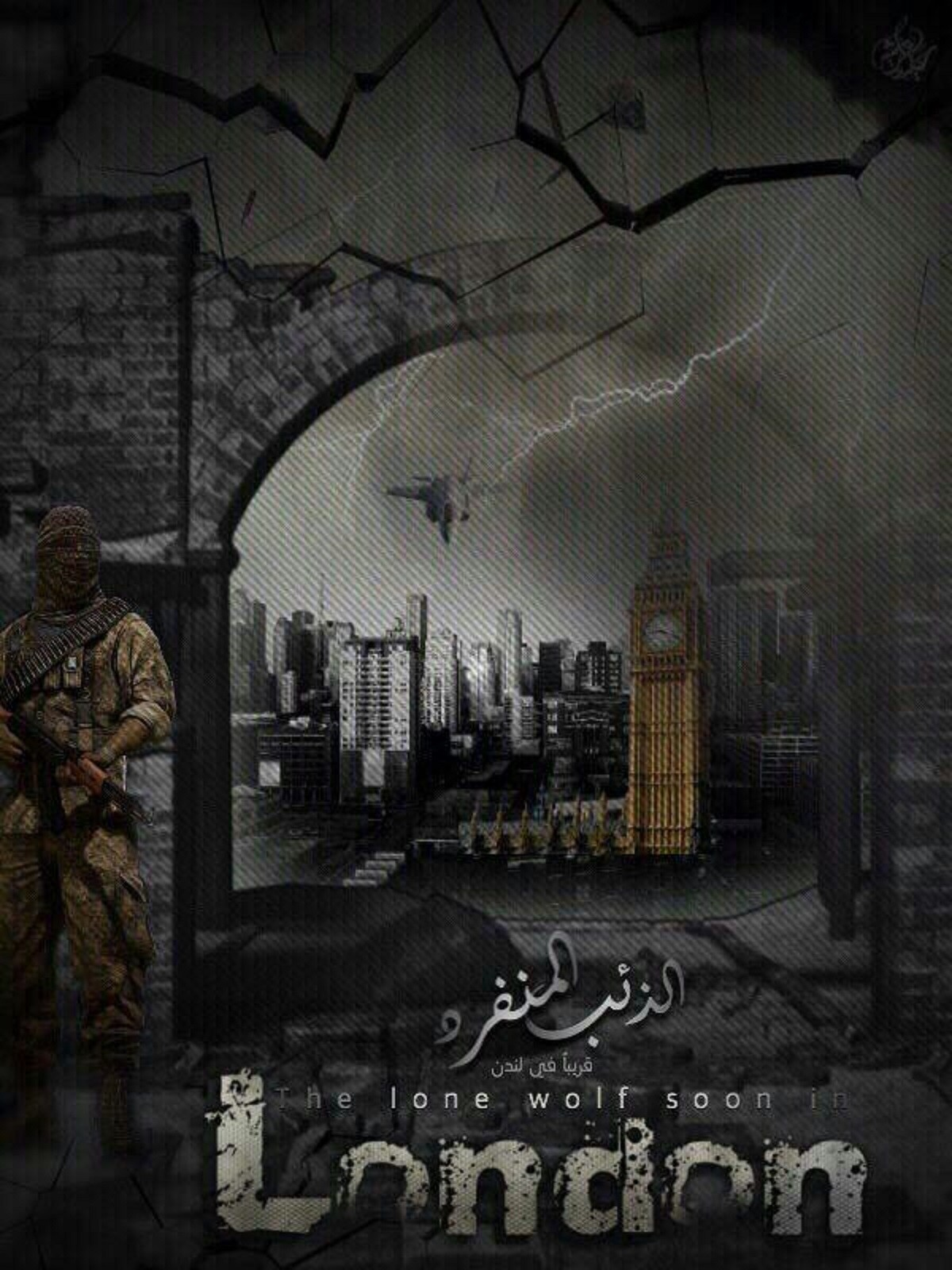 ISIS london