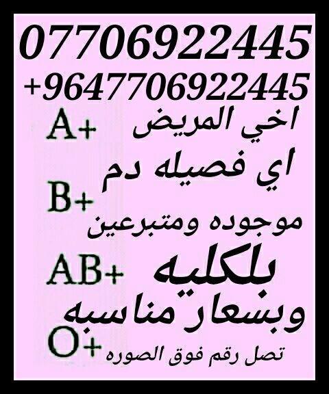ad kidney