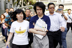 U.S. Grants Asylum To Singapore Teen Dissident Amos Yee