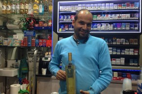 For One Week In Israel, Trump Vodka Lives On