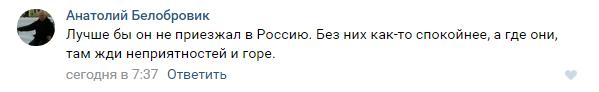 lavrov2