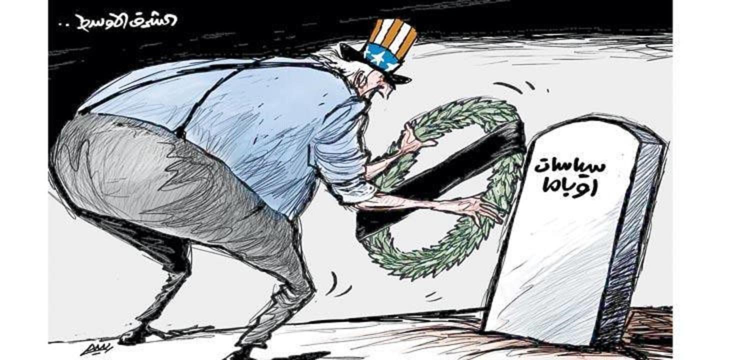 Trump cartoon saudi 1