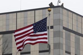Police: Explosion At U.S. Embassy In Kiev 'Terrorism'