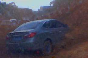 Landslide In China Caught On Dashcam